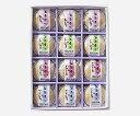 【金沢・佃の佃煮】器茶漬け12個入 ギフト 北陸 石川 金沢銘店 佃煮 詰合せ