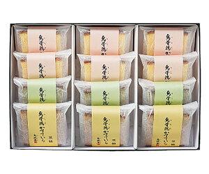 【烏鶏庵】烏骨鶏かすていら個包装セット (UKS-31) ギフト 北陸 石川 金沢銘菓 かすてら