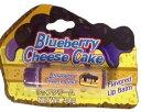アメリカンケーキリップバームDブルーベリーチーズケーキ フレーバーリップ リップクリーム リップバーム 唇 保湿 バレンタイン ホワイトデー