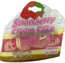 アメリカンケーキリップバームFストロベリーショートケーキ フレーバーリップ リップクリーム リップバーム 唇 保湿 バレンタイン ホワイトデー