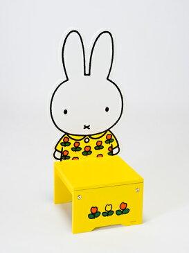 【送料無料】【お取り寄せ品】ミッフィー 花柄 チューリップ 木製 チェア 椅子 子供 家具 子供部屋 Miffy 入園祝い 入学祝い 【お客様組み立て】