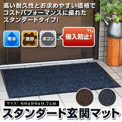 https://image.rakuten.co.jp/daiwa-yohin/cabinet/file2/lk-arh-mat45x60c.jpg