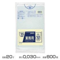 業務用ポリ袋(透明)0.030mm厚20L600枚(10枚×60冊)(ジャパックスP-23)(ごみ収集分別ゴミ箱ゴミ袋激安)