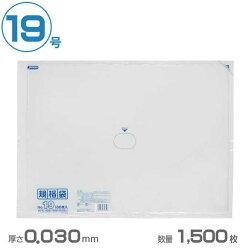 ポリ袋LD規格袋19号(透明)0.030mm厚1500枚(ジャパックスK-19)(業務用ゴミ箱ゴミ袋激安)