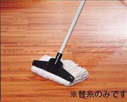 【モップ】SP水拭きモップDX替糸(テラモトCL-796-100-0)(商業施設病院学校大型施設店舗家庭)