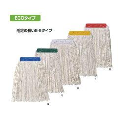 【モップ糸】コンドル糸ラーグE-6260g(山崎産業C313-6-260X-MB)(お掃除清掃)