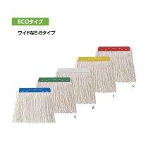 【モップ糸】コンドル糸ラーグE-8300g(山崎産業C313-8-300X-MB)(お掃除清掃)