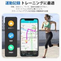 スマートウォッチ血圧測定活動量計心拍計歩数計IP67防水スマートブレスレット時計着信通知消費カロリー睡眠モニターアラームカウントダウンストップ・ウオッチ生理期管理iphoneiOSAndroid対応Bluetooth4.4多機能フィットネスリストバンド日本語説明書