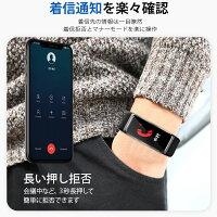 スマートウォッチ血圧測定活動量計心拍計歩数計IP67防水スマートブレスレット時計着信通知消費カロリー睡眠モニターアラームカウントダウンストップ・ウオッチ生理期管理iphoneAndroidLine対応Bluetooth4.0多機能フィットネスリストバンド日本語説明書