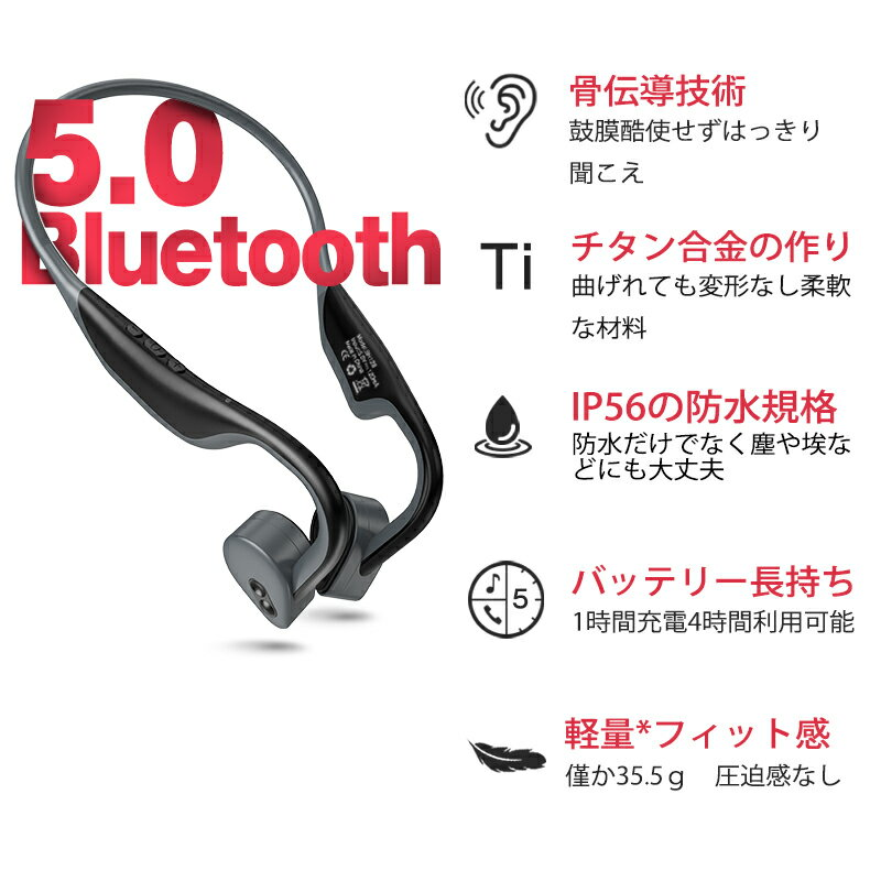 37f9e1b79a Joyhouse 楽天市場店. Bluetooth 5.0 イヤホン 進化版 高音質 イヤホン 通話 ブルートゥースイヤホン ブルートゥースイヤホン  カッコイイ