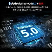 【Bluetooth5.0+EDR】BluetoothイヤホンワイヤレスイヤホンHi-Fi高音質IPX7完全防水自動ペアリング260時間連続駆動3DステレオサウンドCVC8.0ノイズキャンセリング&AAC8.0対応ブルートゥースイヤホン両耳左右分離型iPhone&Android対応