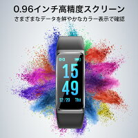 スマートウォッチ血圧測定活動量計心拍計歩数計IP67防水スマートブレスレット時計着信通知消費カロリー睡眠モニターアラームカウントダウンストップ・ウオッチ生理期管理iphoneAndroidLine対応Bluetooth4.0リストバンド日本語説明書リング付属