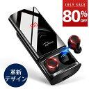 【7月SALE★80%OFF】【唯一無二 革新スライドDesign】 Bluetooth イヤホン ...