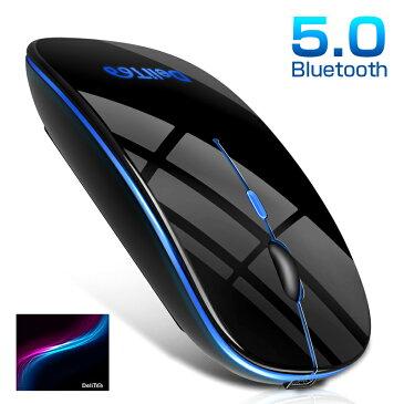 【楽天1位 Bluetooth5.0】 ワイヤレスマウス bluetooth マウス ワイヤレスマウス 充電式 静音 薄型 小型 bluetooth ipad 7色ライ付 無線 USB パソコン PC 光学式 マウス 省エネルギー マウスパッド付属 Mac/Windows/Microsoft Proに対応