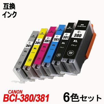 BCI-381+380XL/6MP 6色セット「ネコポス発送」 BCI-381(BK/C/M/Y/GY) + BCI-380XLBK キャノンプリンター用互換インクタンク CANON社 ICチップ付 残量表示 BCI-380XLBK BCI-381BK BCI-381C BCI-381M BCI-381Y BCI-381GY BCI380 BCI 380 BCI381 BCI 381