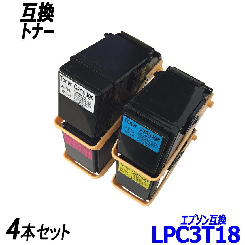 プリンター・FAX用インク, トナー LPC3T18K LPC3T18C LPC3T18M LPC3T18Y 4 EPSONLPC3T18K LPC3T18C LPC3T18M LPC3T18Y LP-S8100 LP-S8100C2 LP-S8100C3 LP-S8100PS LP-S81C5 LP-S81C9