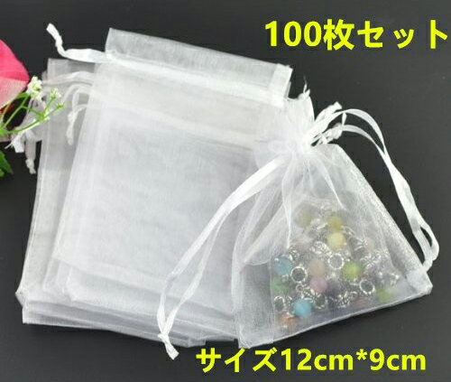 巾着袋ジュエリ袋プレゼント袋(100枚)