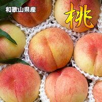 和歌山県産白鳳桃光センサー糖度保証