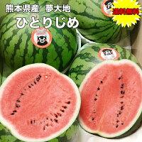熊本県産夢大地西瓜光センサー糖度保証