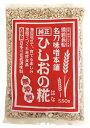 【メール便送料無料】 豆力特選 北海道十勝産 大手亡豆 250g×3袋