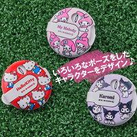 LiccAギンガムボールポーチ|LiccA可愛い可愛いケースボールコラボデザインロゴゴルフ用品小物入れ女の子キーホルダー