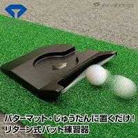【送料無料】ダイヤスイング467|送料無料ダイヤゴルフ練習練習器室内スイングインパクト音飛距離リストターンゴルフクラブヘッドスピードインパクトゾーンインパクト調節スイング練習器