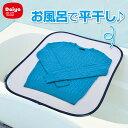 セーター 洗濯