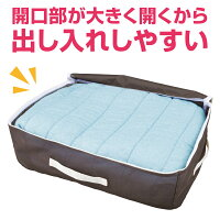 ダイヤ洗濯できる収納袋寝具用