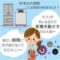 ダイヤスキマステッキ|すき間隙間大掃除掃除ほこりほこり取りホコリホコリ取りホコリモップブラシ日本製長い便利便利グッズ水洗いペット毛簡単冷蔵庫洗濯機ベッドパネルヒーター