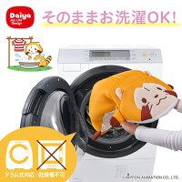 【当店限定販売】あらえるくまラスカル|あらいぐまラスカルランドリーグッズ洗濯用品洗濯ネットキャラクターイメージキャラクターフェイスブラジャーぬいぐるみ収納可愛いかわいいプチラスカル日本アニメーションギフトプレゼントインテリア