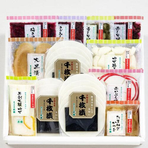 味さわやか<送料全国一律216円> FD-50