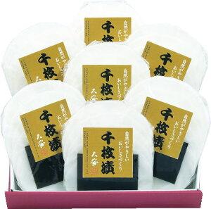 【京都限定品】9/30発送から発売します。【送料一律216円】千枚漬 HS-50