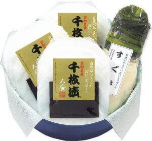 京都三大漬物千枚漬・すぐき SK-30