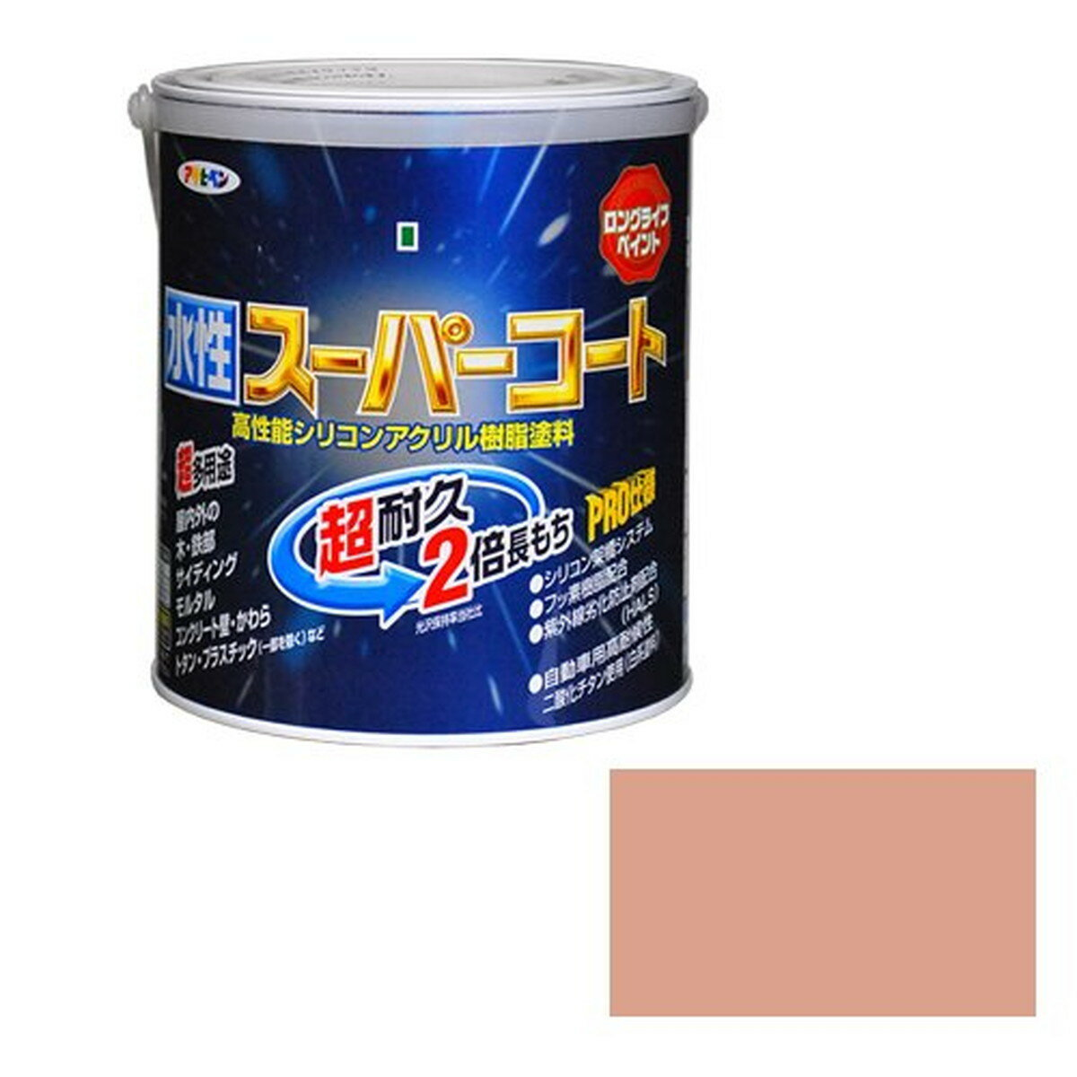 塗装用品, 塗料缶・ペンキ  1.6L