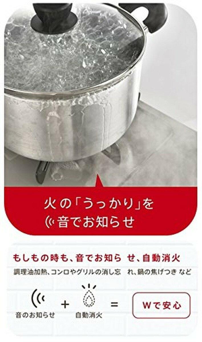 リンナイ ガステーブル 水がいらない片面焼グリル 都市ガス12A・13A用 左強火力 クリームベージュ色 KGM64BE2L(13A)