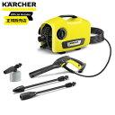 【在庫有】【即納】 ケルヒャー (KARCHER) 高圧洗浄機 K2 サイレント 1.600-920.0 洗浄機 洗車 水洗い 静音 静か
