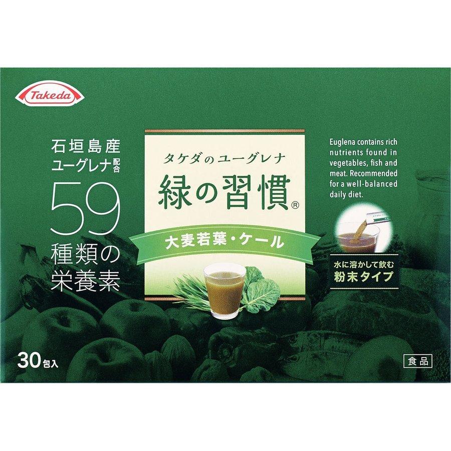 栄養・健康ドリンク, 青汁  30