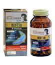 アウトレット商品 野口医学研究所 鮫肝油 W Premium(プレミアム) 150粒  栄養補助食品【定形外対応】