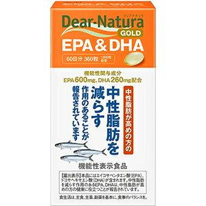 アサヒ ディアナチュラ ゴールド EPA&DHA 60日分 360粒