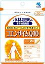 【定形外&ネコポス対応】小林製薬 コエンザイムQ10【約30日分 60粒】