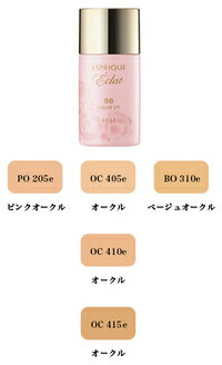エクラ 明るさ持続 BBリキッド UV / SPF50 / PA++++ / PO205e ピンクオークル / 30g / 無香料