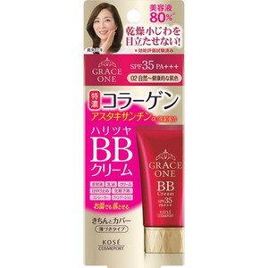 BBクリーム / 02 自然~健康的な肌色 / 50g