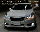 【レガシィヘッドライト】BM/BRツーリングワゴンB4ファイバーLEDシーケンシャルウインカーヘッドライトV2CRYSTALEYE(L181