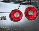 【GT-RLEDテール】R35ダブルファイバーリングフルLEDテールランプCRYSTALEYE(S181