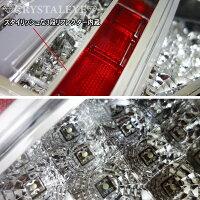 【アクアLEDテール】NHP10ファイバーフルLEDテールランプV2流れるウインカータイプCRYSTALEYE(S203