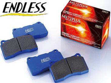 インプレッサ ブレーキパッド GDB GGB H12.10〜H14.11 フロント MX72PLUS エンドレス/ENDLESS (EP351