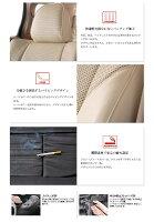 【アベニールワゴンシートカバー】W10系H2/5~H10/7プレシャスアルティナ/Artina(6040