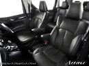 【MPVシートカバー】LY3PH20/1〜H24/6スタンダードアルティナ/Artina(5005