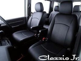 【アクアシートカバー】Clazzio/クラッツィオNHP10H23/12〜H29/6クラッツィオジュニアET-1061