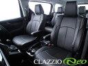 デリカD:5 シートカバー CV5W CV2W H31/2- クラッツィオネオ Clazzio/クラッツィオ (EM-0786 1